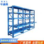 广东模具架生产商 湛江标准型模具架 五金车间模具管理架