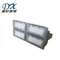 报价LF9280系列投光灯LED模组照明灯具