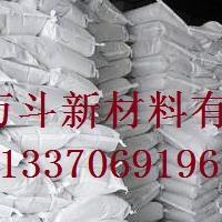 橡胶专用氢氧化铝微粉