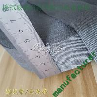 钢化玻璃擦拭金属布,钢丝布擦除玻璃污残胶白点不锈钢纤维金属布
