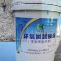 水泥基-吐鲁番环氧砂浆_优质商品价格