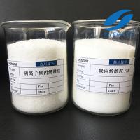 日本三菱进口阳离子聚丙烯酰胺江苏