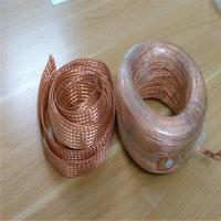 DJYVP3铝箔编织计算机电缆