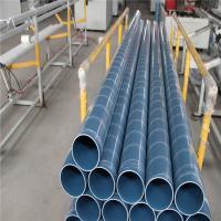 聚丙烯PP超静音排水管  无声下水管 隔音降噪