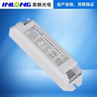 全功率应急电源 led灯应急电源