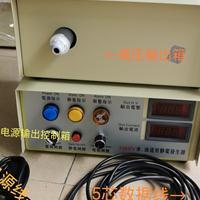 驻较熔喷布无纺布120型高压静电发生器 熔喷机静电发生器