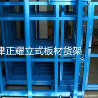 3种不同存取工具的板材货架配合人工 吊车 叉车