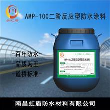 AMP-100二阶反应型桥面防水粘结材料 新品公布