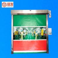 广东梅州净化工程不锈钢快速门自动感应卷帘门 安装教程