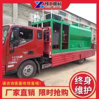 液力喷播机2型 绿化环保机械厂家直销