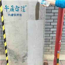 卫生间防水抗渗施工 聚合物防水