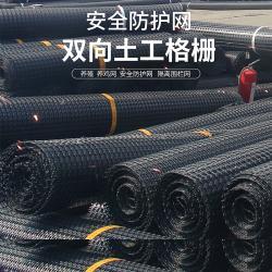 现货新型黑色塑料养殖网双向小孔塑料土工格栅