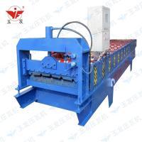 840型屋顶板彩钢压瓦机设备单板机机械