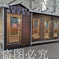 廊坊移动厕所-水冲式环保厕所-移动厕所厂家
