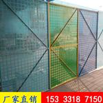 厦门新型建筑防护网 圆孔防护爬架网 爬架冲孔网 建筑爬架防护网