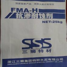 中国国内经济中的抗渗耐蚀剂
