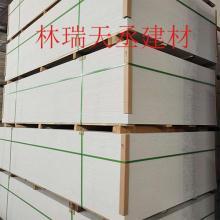10mm纤维增强硅酸钙板