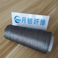 耐高温金属导电线 传输发热线 高强度导电车缝线 电子元件转输线