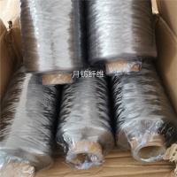 不锈钢导电纤维线 缝制衣线导电高温线 低电阻发热线 不锈钢捻线