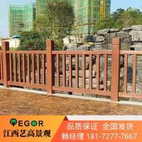 广西水泥仿木栏杆的价位 南宁仿木园林围栏多少钱一米