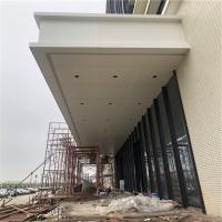 工厂门头装饰铝单板_门头飘棚装饰铝单板_幕墙门头白色铝单板