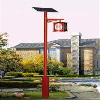 齐齐哈尔太阳能庭院灯厂家供应,样式齐全,精美耐用