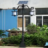 齐齐哈尔庭院灯,齐齐哈尔LED太阳能庭院灯,厂家批发