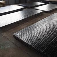 ZGCr20Ni3Mo3Re矿山电厂用抗磨护板