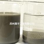 镇江阴离子聚丙烯酰胺―镇江