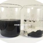 爱森聚丙烯酰胺FO4240SSH阳离子