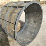 污水检查井钢模具