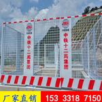青岛现货工地基坑护栏 建筑施工基坑护栏 泥浆池施工防护栏厂家