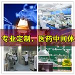 工业9-甲基-3,9-二氮杂双环厂家样品试剂分析纯