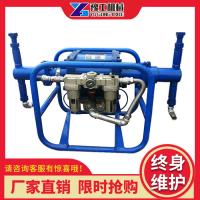 ZBQ注浆泵矿用防爆注浆泵注浆设备带煤安证工程注浆机