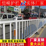 贵州可定制城市马路安全防眩晕护栏网 马路交通市政中点防护网