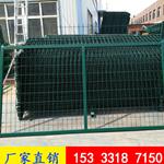 武汉浸塑铁路护栏 高铁沿线围栏 防护网栏 铁路防护栅栏厂家批发