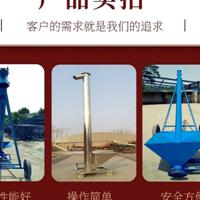 管式螺旋输送机实时报价 粉料管式螺旋输送机介绍LJY8