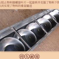 多型号粉料螺旋输送机报价 粉料管式输送机概念LJY8