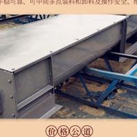不锈钢螺旋提升机品牌 不锈钢u型螺旋输送机参数LJY8