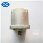 力士乐齿轮泵AZPG-22-032RCB20MB