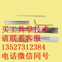 新手锁匠用十三代锡纸软硬快开工具好用吗?