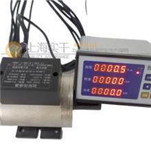 机械制造用动态扭矩测试仪_动态扭矩测试仪