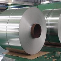 供应进口incoloy800H镍基耐腐蚀高温合金 板带 卷材