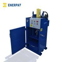 立式小型油桶压扁机 多品类定制
