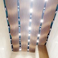 木紋沖孔吊頂天花鋁板 木紋鋁單板