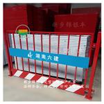 中国建筑 工地安装方管定型化防护栏杆 图片 价格 多少钱一米