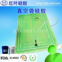 新型VPI硅胶 硅胶真空灌注成型工艺半透明玻璃钢模具硅胶