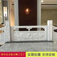 石雕栏杆-石雕栏杆分类-石雕栏杆雕刻制作与安装