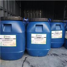 供應環氧瀝青防水涂料