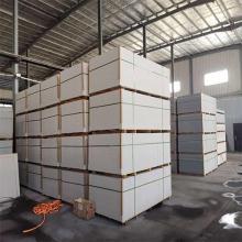 隔音隔热硅酸钙板价格